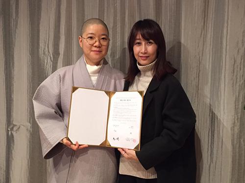 曹渓寺(ジョギェサ)と国際業務提携(MOU)締結